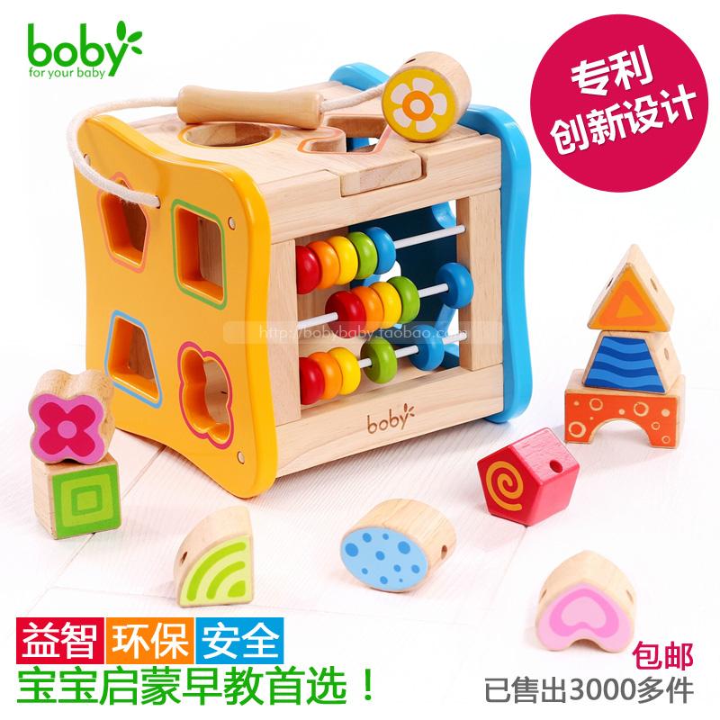 BB0304 形状积木盒