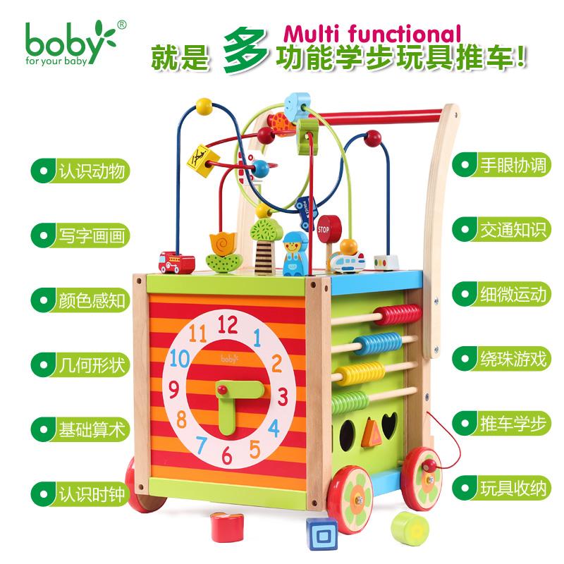 BB0501 多功能玩具箱