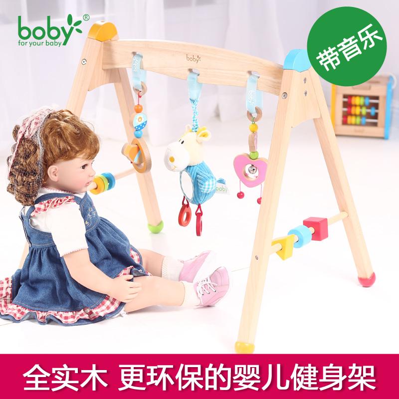 BB1301 Baby健身架